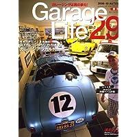 Garage Life (ガレージライフ) 2006年 10月号 [雑誌]