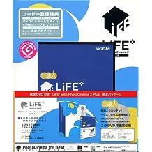 LiFE with PhotoCinema 2 Plus Mac 解説DVD付 限定パッケージ版
