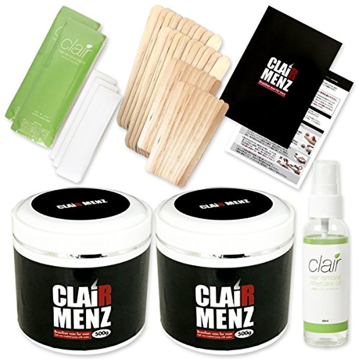散らす調整可能加速するブラジリアンワックス メンズ専用 clair Menz wax 初めてのブラジリアンワックス 脱毛 全身キット メンズ脱毛専用ラベル 無添加ワックス 【取扱説明書付】