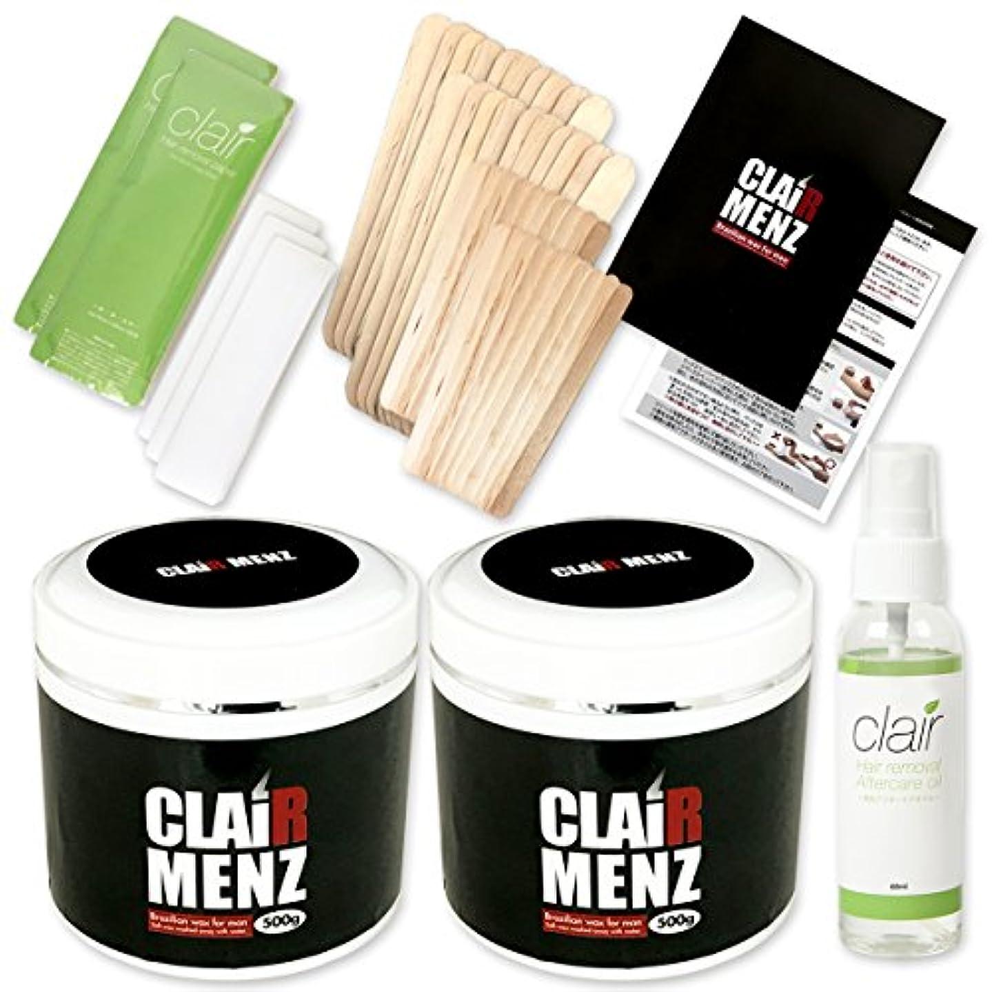 散らすシェード申し込むブラジリアンワックス メンズ専用 clair Menz wax 初めてのブラジリアンワックス 脱毛 全身キット メンズ脱毛専用ラベル 無添加ワックス 【取扱説明書付】