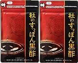 【2袋セット】杜のすっぽん黒酢 62粒