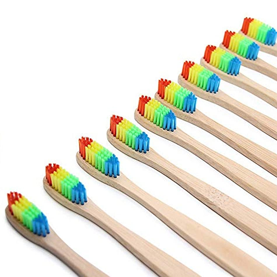 アストロラーベ政治的縞模様の天然竹歯ブラシ 竹の歯ブラシ ナイロン毛 8本  (カラー)