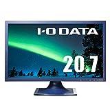 I-O DATA モニター ディスプレイ EX-LD2071TNV 20.7型(フルHD/ブルーライト軽減/スピーカー付/3年保証)