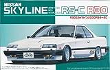 フジミ模型 1/24 インチアップシリーズ No.112 R30 スカイライン 2000RS ターボC プラモデル ID112