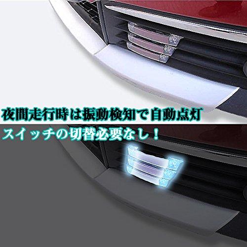 origin 点灯モード24通り 車用 ライト LED ソーラー 充電 式 2個セット 防水 デイライト フォグライト テールランプ 汎用 CARSS06