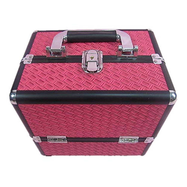 シンポジウム平行燃やす化粧オーガナイザーバッグ 大容量ポータブル化粧ケース(トラベルアクセサリー用)シャンプーボディウォッシュパーソナルアイテム収納トレイ(エクステンショントレイ付) 化粧品ケース