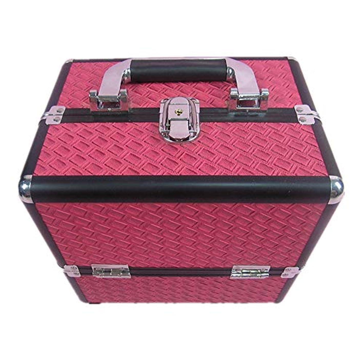 メールプレゼンターボーカル化粧オーガナイザーバッグ 大容量ポータブル化粧ケース(トラベルアクセサリー用)シャンプーボディウォッシュパーソナルアイテム収納トレイ(エクステンショントレイ付) 化粧品ケース