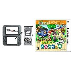 【Amazon.co.jp限定】 【液晶保護フィルムEX付き (気泡軽減タイプ) (任天堂ライセンス商品) 】New ニンテンドー3DS LL メタリックブラック + とびだせ どうぶつの森 amiibo+ (「『とびだせ どうぶつの森 amiibo+』 amiiboカード」1枚 同梱) - 3DS セット