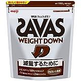 ザバス(SAVAS) ウェイトダウン チョコレート風味【50食分】 1,050g