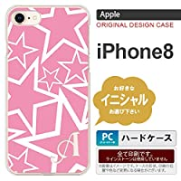 iPhone8 スマホケース ケース アイフォン8 イニシャル 星 ピンク×白 nk-ip8-1118ini S