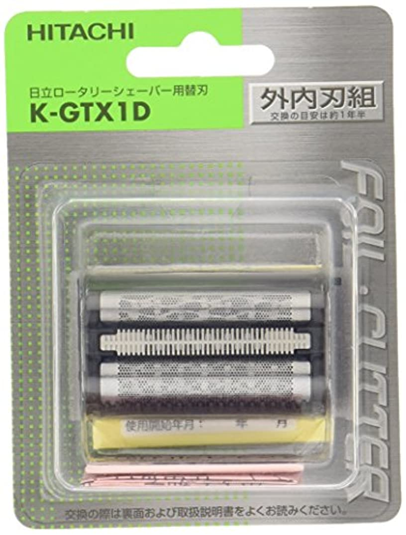 カビ似ている制限する日立 メンズシェーバー替刃(外刃?内刃) K-GTX1D