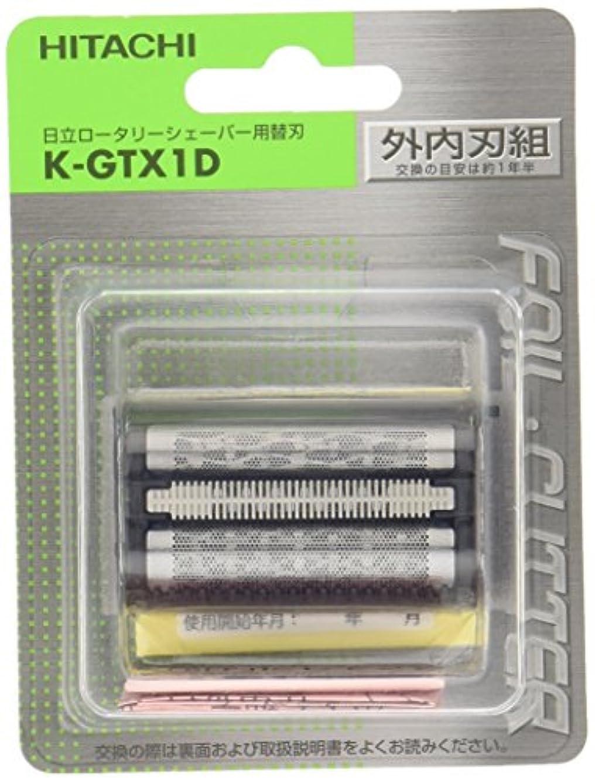 モチーフある静脈日立 メンズシェーバー替刃(外刃?内刃) K-GTX1D