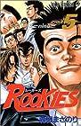 ROOKIES 第5巻