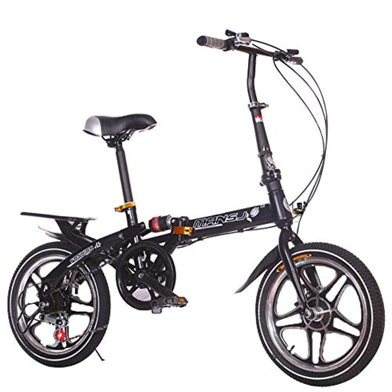 抑止する差し控える頑丈折りたたみ自転車、スピードマウンテンバイク16インチ炭素鋼マウンテン自転車速度設計はブレーキ効果を高めます安全な乗車