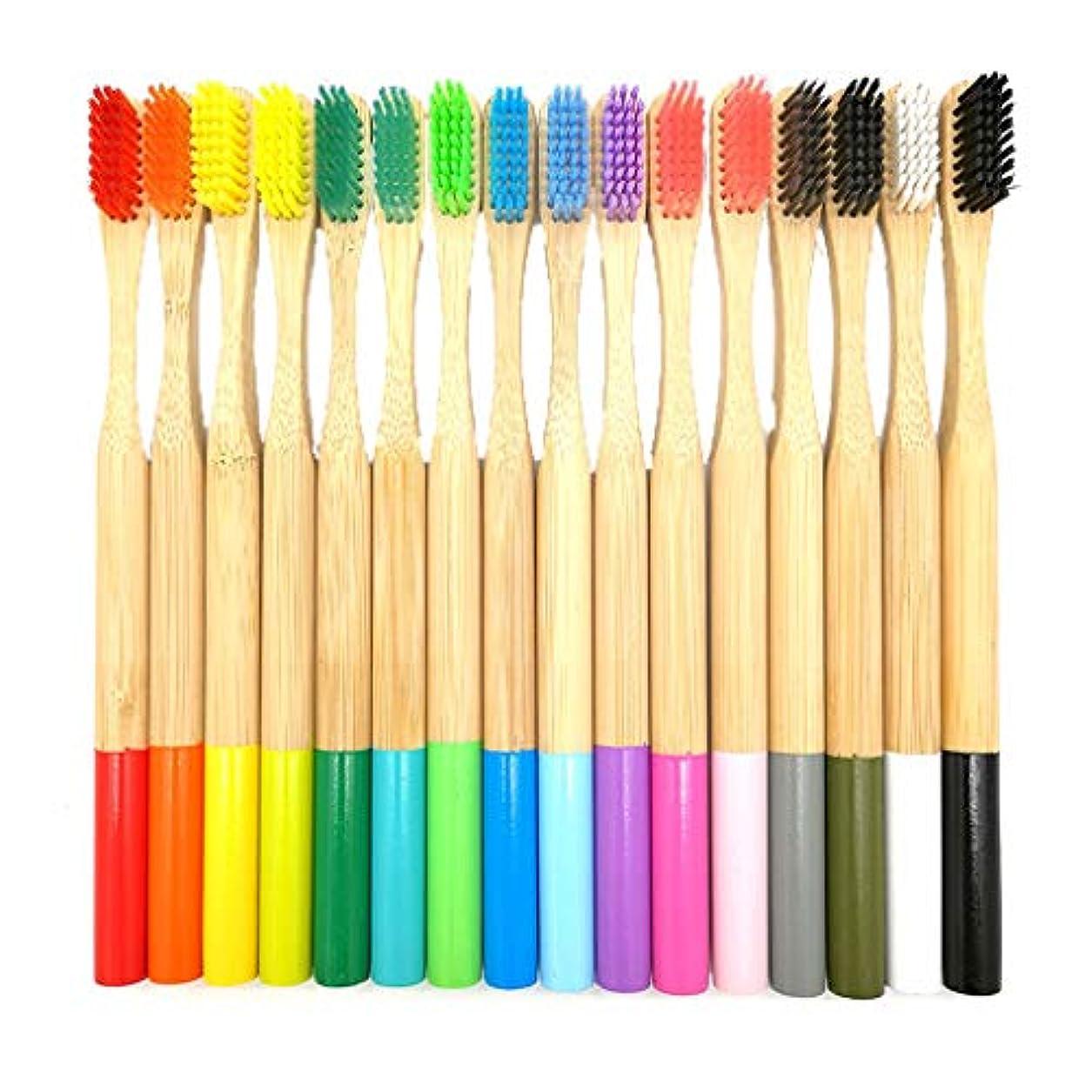 腹デモンストレーション金属Lazayyii 成人 竹製の歯ブラシ オーラルケア 竹繊維 やわらかい歯ブラシ 人気16本 (マルチカラー)