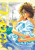 MOON 7 (ビッグコミックス) 画像