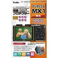 Kenko 液晶保護フィルム 液晶プロテクター PENTAX MX-1用 KLP-PEMX1
