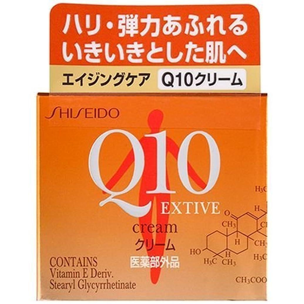 錆び留まる退屈させる資生堂 Q10 クリーム 30g (エクティブクリーム)