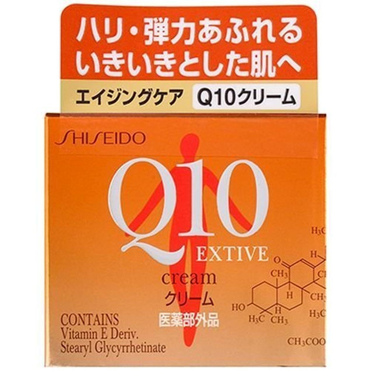 花輪シーフード熟練した資生堂 Q10 クリーム 30g (エクティブクリーム)