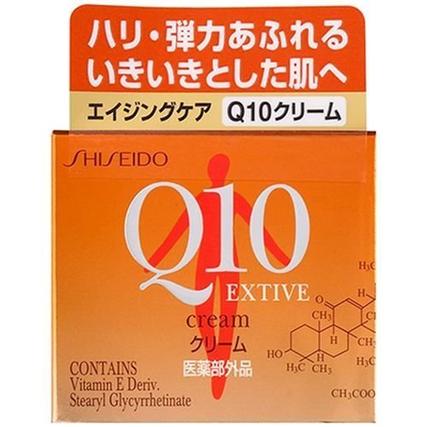 資生堂 Q10 クリーム 30g (エクティブクリーム)