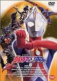 ウルトラマンコスモス 8[DVD]