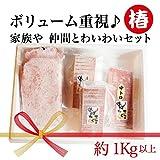 「グルメ館 豊魚」のまぐろ丼が絶品でほっぺた落ちそう(神奈川県三浦市)