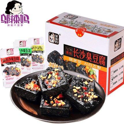 長沙臭豆腐 加工品、豆腐干邬辣妈 豆製品 中華名物10個セット 3 種類味お任せで発送致します。