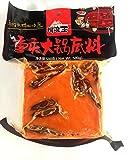 川味王重?火?底料 重慶鍋つゆ 鍋の素 Chuanweiwang 500g