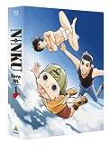 NINKU-忍空- Blu-ray BOX 1[Blu-ray/ブルーレイ]