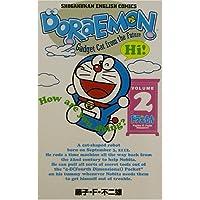 ドラえもん Doraemon ― Gadget cat from the future (Volume 2)