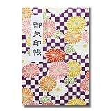 御朱印帳 蛇腹式 46ページ ビニールカバー付 大判サイズ 18×12 菊市松 紫