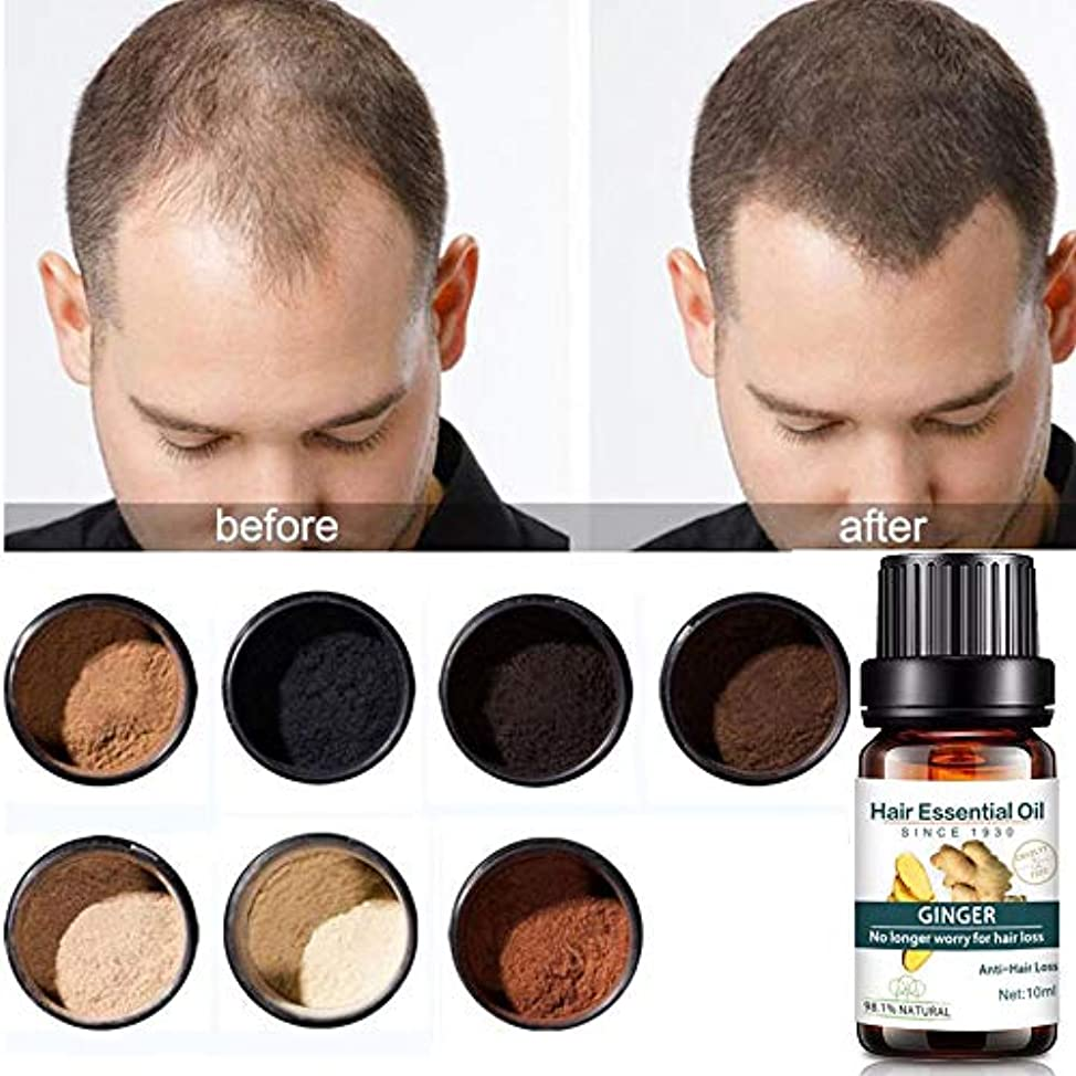 貫通する最大化する懲戒育毛トリートメントオイル、育毛セラム、育毛ジンジャーオイル、抜け毛を防止、育毛促進
