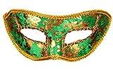 カラーが選べる ベネチアンマスク 仮面 舞踏会 コスプレ 仮装 ハロウィン パーティー (グリーン)