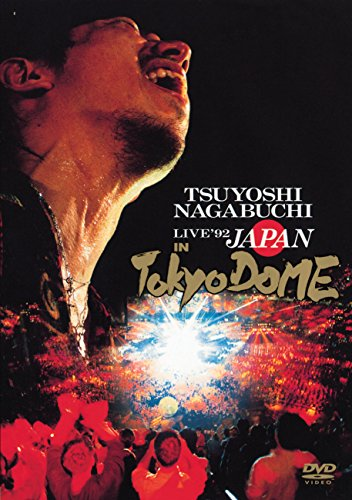 LIVE'92 JAPAN IN 東京ドーム [DVD]