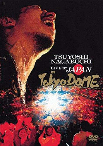 LIVE'92 JAPAN IN 東京ドーム [DVD]