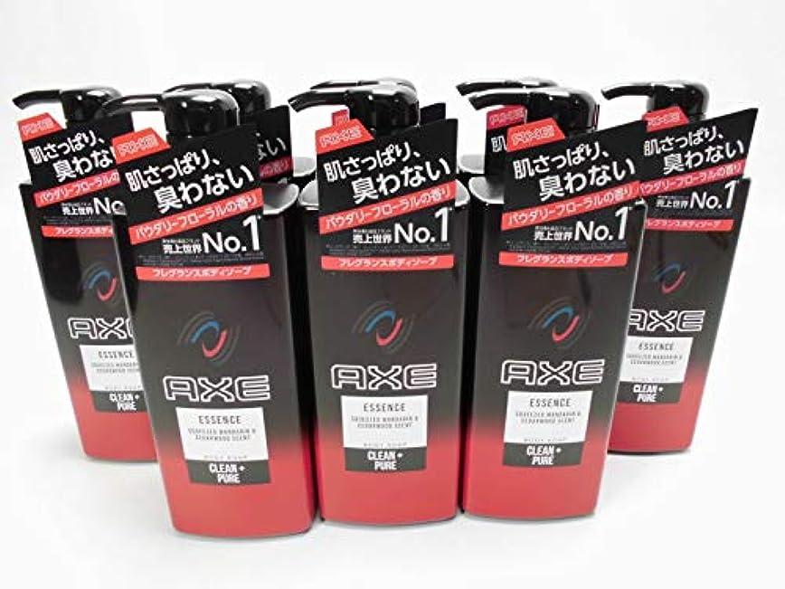 バインドグローブ提供【8本セット】AXE アックス フレグランス ボディソープ エッセンス ポンプ(480g)×8本