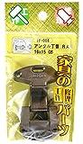 WAKI アングル丁番 RA 16X15mm GB