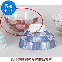 5個セット 夫婦茶碗 市松十草RD中平 [11.3 x 6cm] 【料亭 旅館 和食器 飲食店 業務用 器 食器】