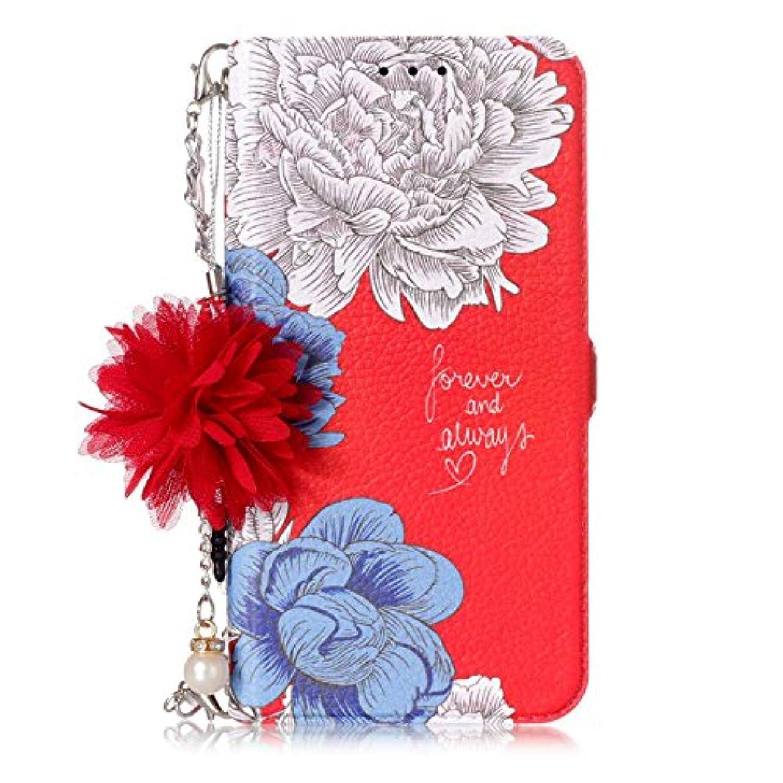 社会学補充気づくなるOMATENTI Galaxy S6 Edge ケース, 簡約風 軽量 PU レザー 財布型 カバー ケース, こがら 花柄 人気 かわいい レディース用 ケース ザー カード収納 スタンド 機能 マグネット, Galaxy S6 Edge 用 Case Cover, 菊