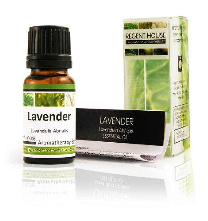 錆び目立つボイドナチュラルエッセンシャルオイル ラベンダー(Lavender)