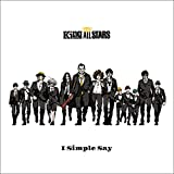 continue♪THE King ALL STARSのCDジャケット