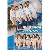 Idol FeatureS Avan5 [DVD]