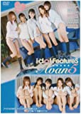 Idol FeatureS Avan5 [DVD]