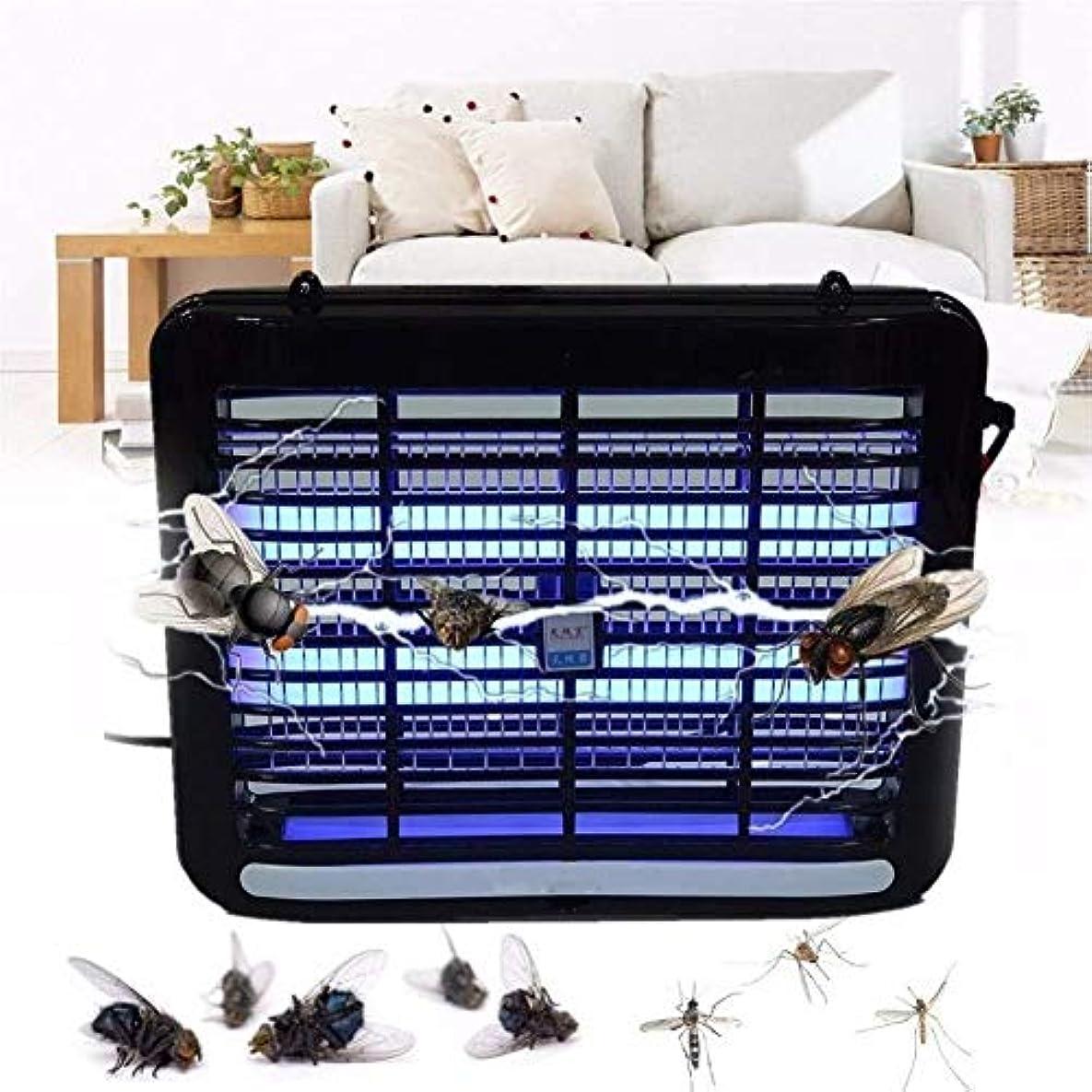出会い失われた行為LED電子蚊キラー、2Wフライ昆虫ライトホームリビングルーム、ベッドルーム、キッチン
