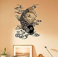 Mrlwyウォールステッカー美しい魚の壁デカール海洋魚ビニール海の動物アートウォールステッカー家の装飾44×55センチ