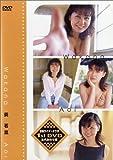葵若菜 [DVD]