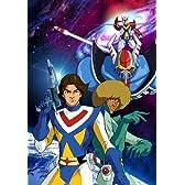 「宇宙の騎士テッカマン」Blu-ray BOX【限定生産版】