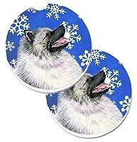 Caroline 's Treasuresキースホンド冬Snowflakes Holiday 2カップホルダー車コースターのセットss4626carc、2.56、マルチカラー