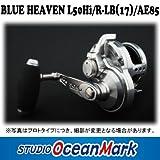 スタジオオーシャンマーク ブルーヘブン L50Hi/R-LB(17)/AE85