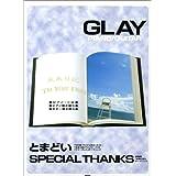 ピアノ&ギターピース GLAY とまどい/SPECIAL THANKS (ピアノ・ギター・ピース)